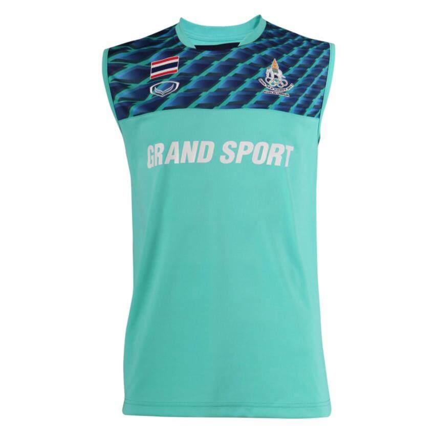 แกรนด์สปอร์ต เสื้อกีฬา ซ้อม Sea Games 2017แขนกุด(สีเขียว)