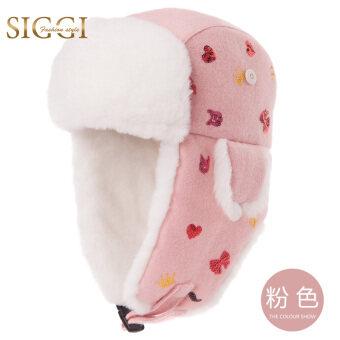 Siggi หมวกเลเฟ็งหมวกหมวกขนสัตว์หมวกอบอุ่นหญิง (สีชมพู)