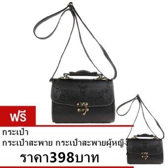 กระเป๋า กระเป๋าสะพาย กระเป๋าสะพายผู้หญิง No.0223(black) ซื้อ 1 แถม 1
