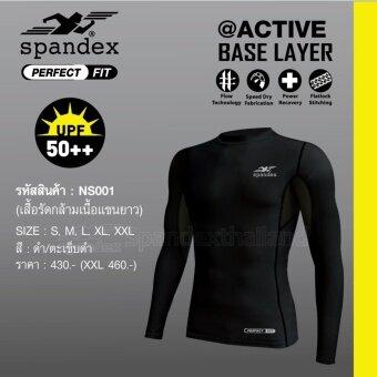 Spandex NS001 เสื้อรัดกล้ามเนื้อแขนยาว สีดำ/ตะเข็บดำ M