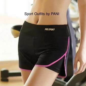Sport Outfits by PANI กางเกงออกกำลังกายขาสั้นมีซับใน สีดำขอบชมพู