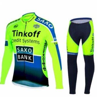SUPER D SHOP  : codeTINKOFF :/