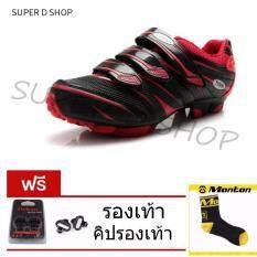 SUPER D SHOP รองเท้าปั่นจักรยานเสือภูเขา (สีดำและสีแดง) TIEBAO