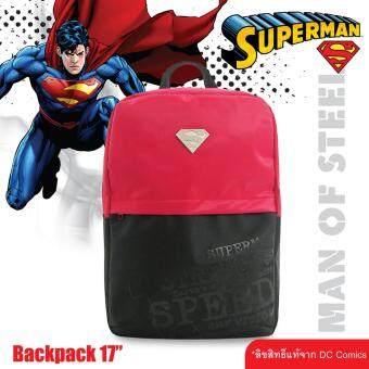 """Superman กระเป๋าเป้สะพายหลัง ลิขสิทธิ์แท้จาก DC Comics รุ่น11062 #สีแดง"""""""