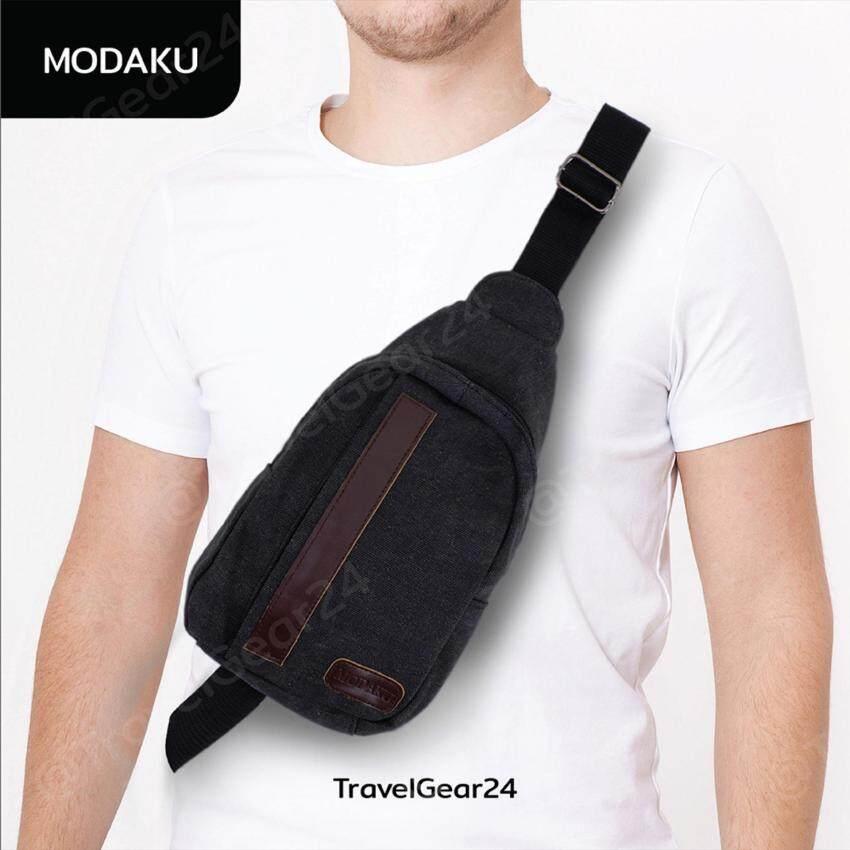 TravelGear24 กระเป๋าคาดอก Size 24x22x6cm Travel Shoulder Bag - Brown/สีน้ำตาล