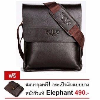 กระเป๋าสะพาย กระเป๋าไอแพ็ต กระเป๋าเอกสาร Polo Videng 0225 - สีน้ำตาล