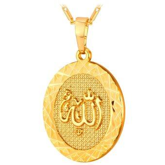 U7 Muslim Allah Pendant Necklace 18K Gold Plated Religious Jewelry