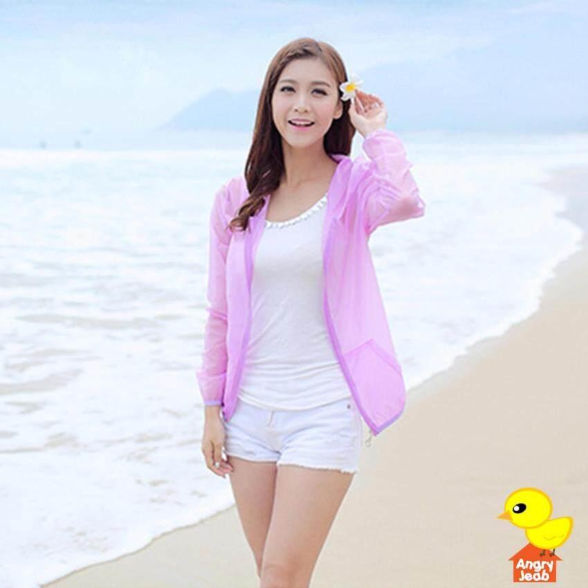 [สีม่วง]เสื้อแจ๊คเก็ตซีทรูป้องกันรังสี UV ทรง Sport มีฮู้ด ใส่ได้ทั้งครอบครัว
