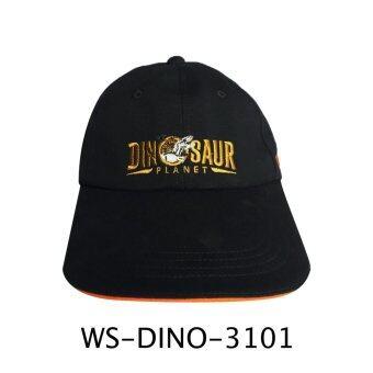 WARRIX SPORT หมวกDINO หมวก WARRIX ปักไดโนเสาร์ WS-DINO-3101 (สีดำ)