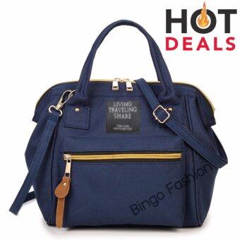 Wonderful Bingo fashion Japan Women Bag กระเป๋าสะพายข้างสำหรับผู้หญิง (Blue)