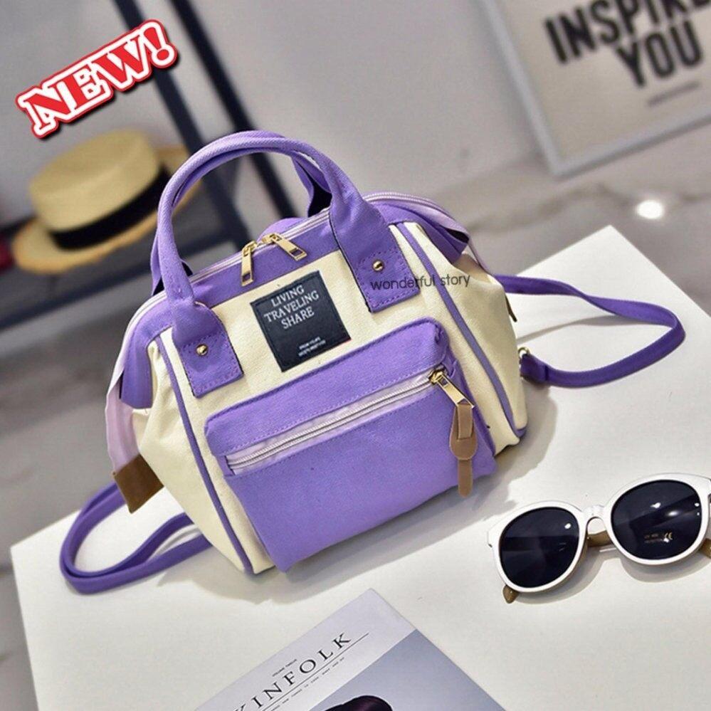 กระเป๋าเป้ นักเรียน ผู้หญิง วัยรุ่น มุกดาหาร TB FASHION 3 in 1 Women Bag Top Handle Bag Women Backpack กระเป๋าสะพายไหล่ กระเป๋าเป้สะพายหลัง สีม่วง