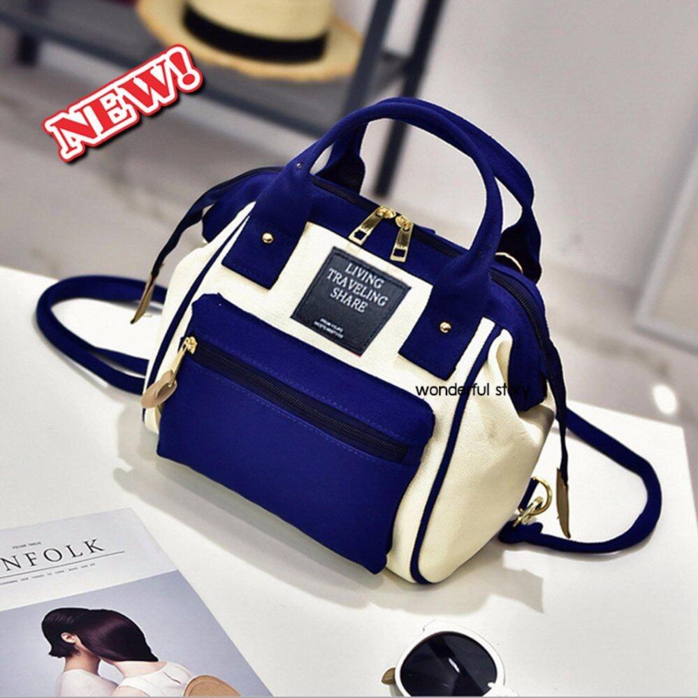 ตรัง  wonderful story 3 in 1 Women Bag Top Handle Bag Women Backpack กระเป๋าสะพายไหล่ กระเป๋าเป้สะพายหลัง สีน้ำเงิน