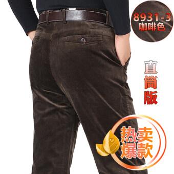 ผ้าฝ้าย Yifan ฝ้ายชายยืดกางเกงลำลองกางเกงผ้าลูกฟูกกางเกง (8931-3 กาแฟสี)