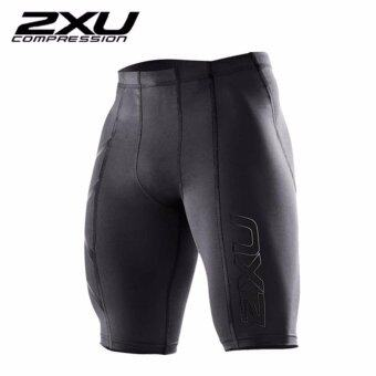 ZXU Men Compression Short Black/Black