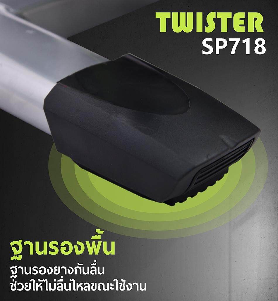 SP718 Content_๑๙๐๑๒๕_0009.jpg