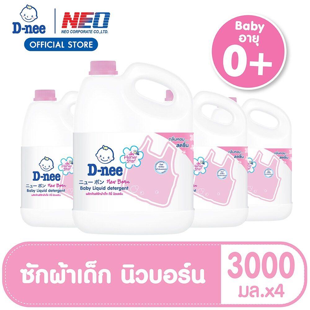 ขายยกลัง! ดีนี่ นิวบอร์น  น้ำยาซักผ้าเด็ก กลิ่น Honey Star แบบแกลลอน ขนาด 3000 มล. (4 แกลลอน/ลัง) [ยกลัง] D-nee Newborn Liquid Detergent 3000 ML - Honey Star (4 Gallon/Case)