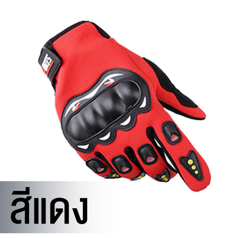 Look good ถุงมือใส่ขับมอเตอร์ไซค์ ระบบใหม่ ไม่ต้องถอดถุงมือก็ใช้โทรศัพท์ได้ ใช้ได้ทั้งมอเตอร์ไซค์และจักรยาน