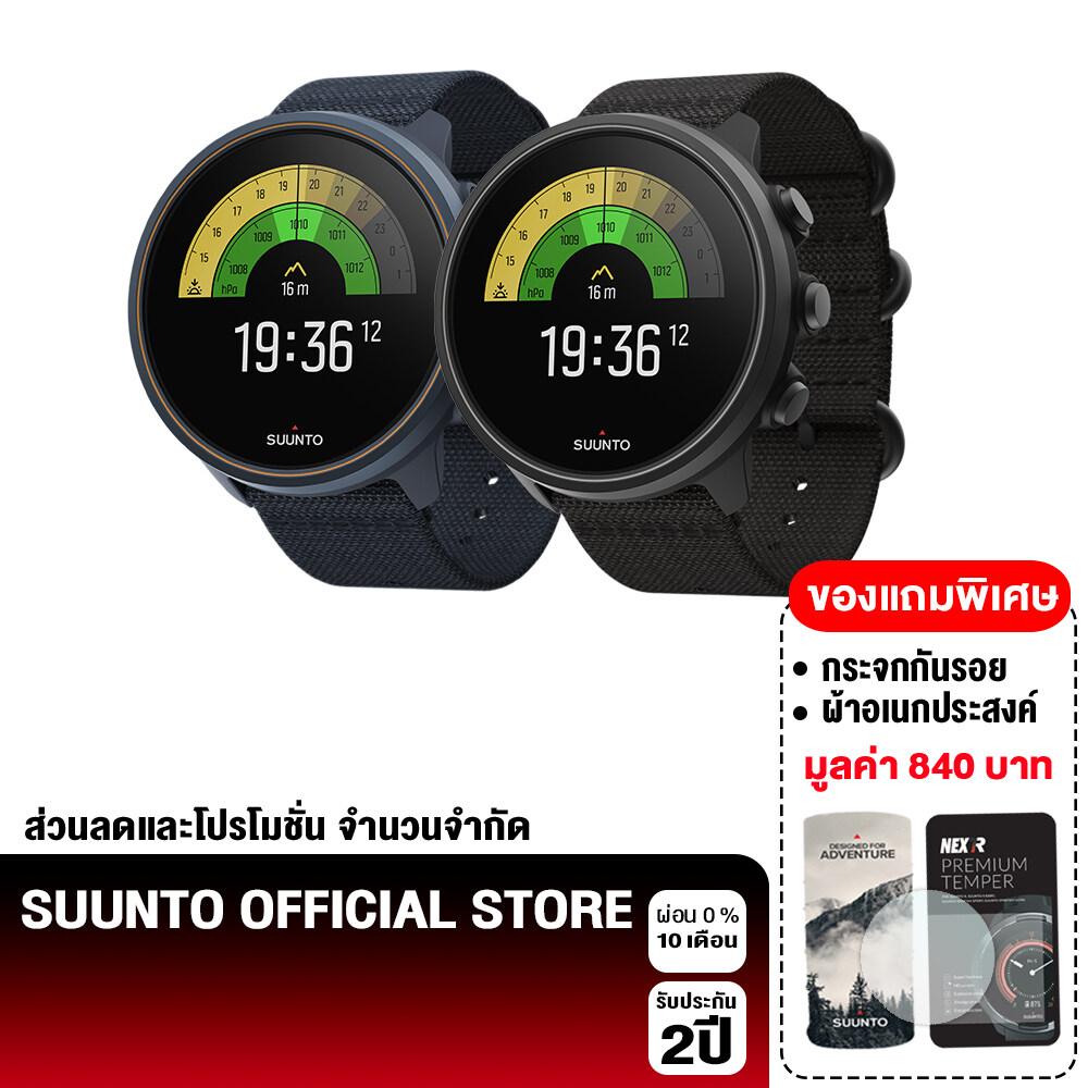 SUUNTO -  นาฬิกาออกกำลังกาย SUUNTO 9 BARO TITANIUM