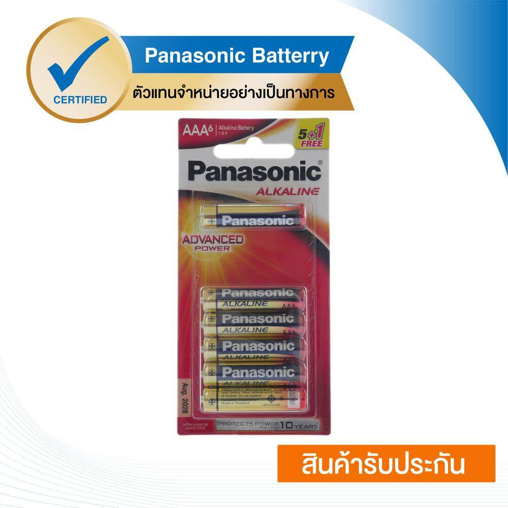 Panasonic Alkaline Battery ถ่านอัลคาไลน์แพ็คพิเศษ AAA 5 ก้อน แถม 1 ก้อน รุ่น LR03T/6BN1F x 12 Pack [ขายยกกล่อง]