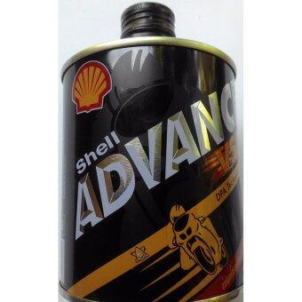 น้ำมันออโต้ลูป เชล แอดวานซ์ 0.5 ลิตร (น้ำมัน 2T)