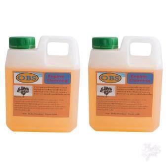 น้ำยาทำความสะอาด น้ำยาล้างห้องเครื่องยนต์ 1 ลิตร สำหรับรถยนต์ ชุด2แกลลอน