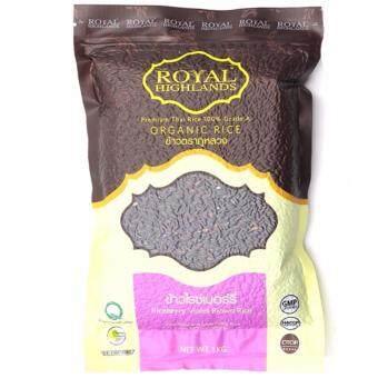 ข้าวไรซ์เบอร์รี่อินทรีย์ ตราภูหลวงออร์แกนิค 1 ก.ก.-Organic Riceberry Rice 100%