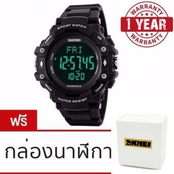 รับประกัน 1 ปี ของแท้แน่นอน SKMEI นาฬิกาข้อมือผู้ชาย สไตล์ Fitness trackes Sport Digital Smart Watch วัดก้าวเดิน วัดอัตราการเต้นของหัวใจ วัดแคลอรี่ จับเวลา นาฬิกาปลุก ใช้งานได้จริง LEDส่องสว่าง สายเรซิ่นสีดำ รุ่น SK-1180