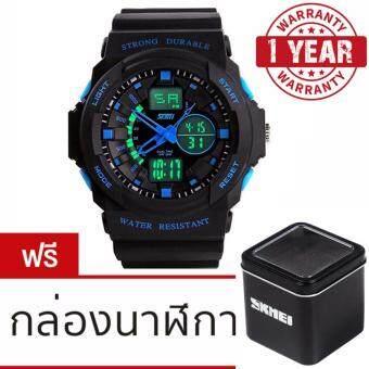 รับประกัน 1 ปี ของแท้แน่นอน SKMEI นาฬิกาข้อมือผู้ชาย สไตล์ Sport Digital Watch ใช้ได้ทั้ง Digital และ Analog บอกวันที่ ตั้งปลุก จับเวลา กันน้ำ สายเรซิ่นสีดำ รุ่น SK-0008 สีดำ (Black)