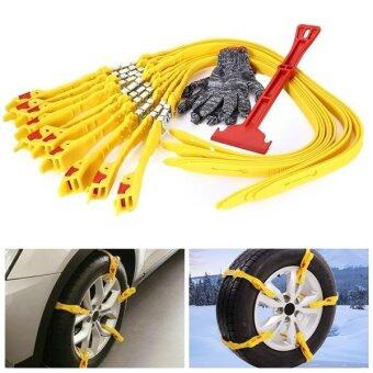 10pcs 1Set Car Snow Tire Chain Tendon Rubber Adjustable Wheel Tyre Antiskid Chin - intl