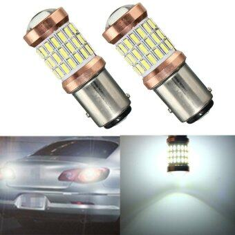 1157 BAY15D 60 LED 4014 SMD Car Tail Backup Light Bulb White DC 12-24V - intl