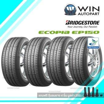 ซื้อ 185/65R15 ยี่ห้อ BRIDGESTONE รุ่น ECOPIA - EP150 ยางรถเก๋ง ( 4 เส้น)