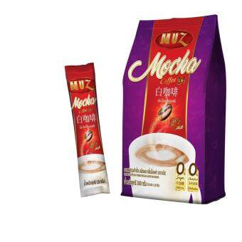 กาแฟปรุงสำเร็จผสมชนิดผง กลิ่นม็อคค่า (ตรามัซ) 18กรัมX20ซอง (แพ็ค 3ห่อ รวม 60 ซอง)