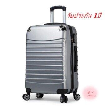 กระเป๋าเดินทาง 20 นิ้ว 8 ล้อคู่ 360 ํ POLYCARBONATE รุ่น\nGTC03-20inch (silver)