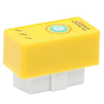 2pcs Nitro OBD2 ECU Chip Tuning Box Interface Reset Button ForBenzine Cars Yellow - intl - 5