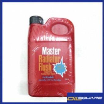 รีวิว มาสเตอร์ เรดิเอเตอร์ฟลัช น้ำยาทำความสะอาดหม้อน้ำ ขนาด 350 มิลลิลิตร