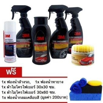 3M ชุดทำความสะอาดและเคลือบสีรถยนต์ (6ชิ้น) 39000K5+39294LT+G5 Exterior & Interior Shine Care Gift Set