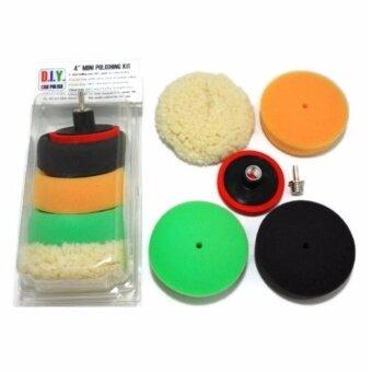 ชุดฟองน้ำขัดสี 4 นิ้ว ใช้กับสว่านไฟฟ้าหรือเครื่องขัด ขัดมอเตอร์ไซด์ จักรยาน โคมไฟหน้า กีตาร์ Mini Polishing Kit