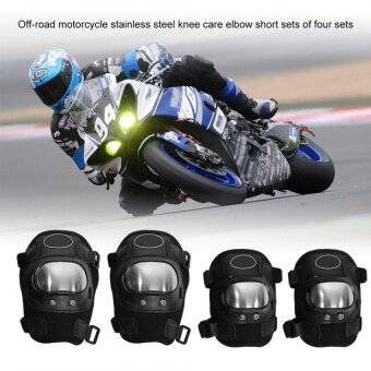 4 pcs Motorcycle Motocross Cycling Elbow and Knee Pads ProtectorGuard Armors Set (Black) - intl