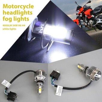 ซื้อ 4000LM 34W H6 H4 COB LED Bulb Motorcycle Moto Headlight Fog LightLamp White - intl