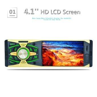 4011B 4.1inch 1 DIN MP5 Car Media Player - intl