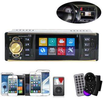4.1 Inch In-Dash Car Bluetooth Stereo Aux Input USB/SD/FM/MP5/BTRadio Player - intl