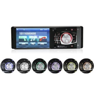 4.1inch High Definition Large Screen Bluetooth Car MP5 Player -intl - 2 ...