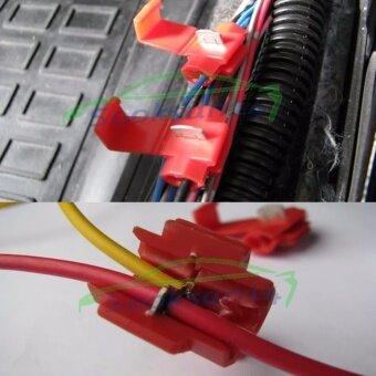 ตลับต่อสายไฟแรงต่ำ(สีแดง) 50 ชิ้น รูบที่ 4