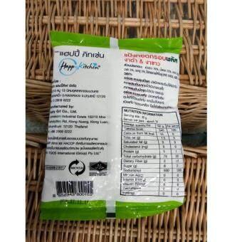 กิฟฟารีน แป้งทอดกรอบผสมงาดำงาขาว อร่อย และมีประโยชน์ 500 กรัมHappyKitchen Tempura Flour Plus Black & White Seasame 500 g. - 2