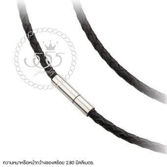 555jewelry สร้อยคอหนัง รุ่น MEMC01 (Ebony Brown)