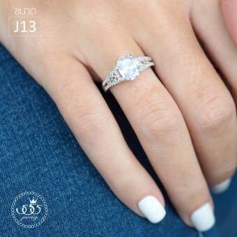 555jewelry แหวนเงินแท้ Silver 925 แหวนเพชรชู เพชรสวิส รุ่น MD-SLR036 (SLR-B1) ขนาด J13