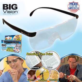 65Smarttools BIG VISION แว่นตาขยายไร้มือจับ แว่นขยายไร้มือจับแว่นขยาย แว่นอ่านหนังสือ ของแท้ราคาเบา!!!