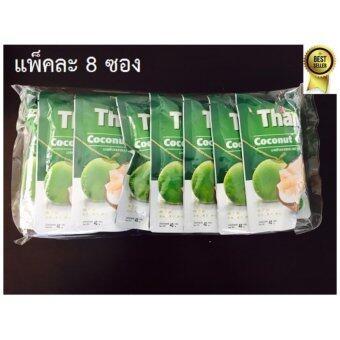 (แพ็ค 8 ซอง) Tham มะพร้าวอบกรอบ ขนาด 40 กรัม