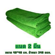 ผ้าเช็ดรถ ผ้าไมโครไฟเบอร์ สีเขียว เกรด A ขนาด 40x40 cm. หนา 340 gsm. แพค 2 ผืน