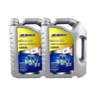 ACDelco น้ำมันเครื่อง AC SUPREME 15W-40 6 ลิตร (2 แกลลอน)
